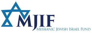 A Ministry of the Messianic Jewish Alliance of America